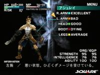 Vagrant Story, capture d'écran